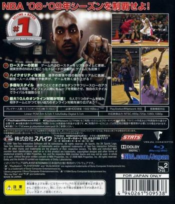 PS3 backM (BLJS10048)