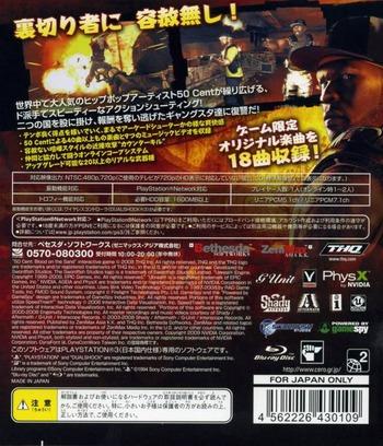 PS3 backM (BLJS10056)