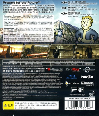 PS3 backM (BLJS10068)