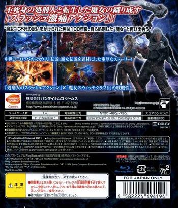 PS3 backM (BLJS10088)