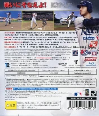 PS3 backM (BLJS10090)