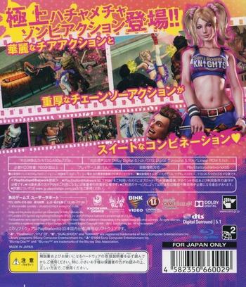 ロリポップ・チェーンソー プレミアムエディション PS3 backM (BLJS10125)
