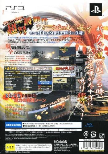 PS3 backM (BLJS10193)