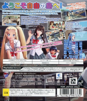 PS3 backM (BLJS10273)