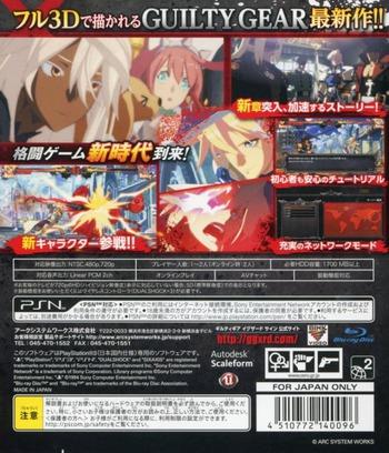 PS3 backM (BLJS10289)