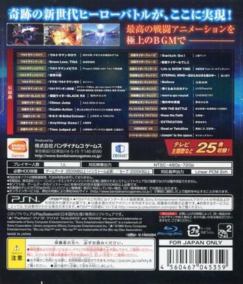 PS3 backM (BLJS10290)