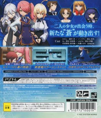 PS3 backM (BLJS10293)
