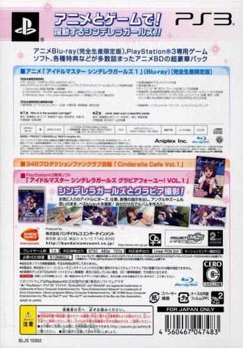PS3 backM (BLJS10302)