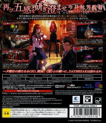 PS3 backM (BLJS10316)