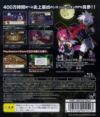 魔界戦記ディスガイア3 (PlayStation 3 the Best) PS3 backM (BLJS50006)