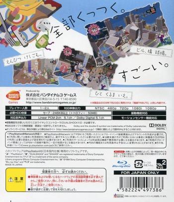 塊魂 Tribute (PlayStation 3 the Best) PS3 backM (BLJS50013)