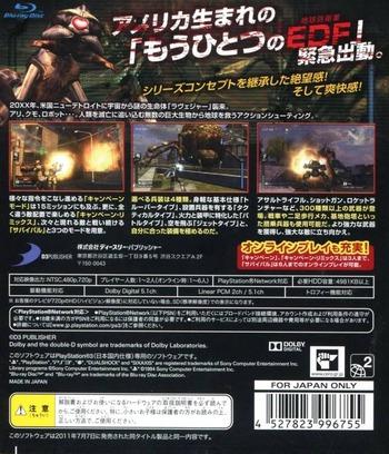 PS3 backM (BLJS50022)