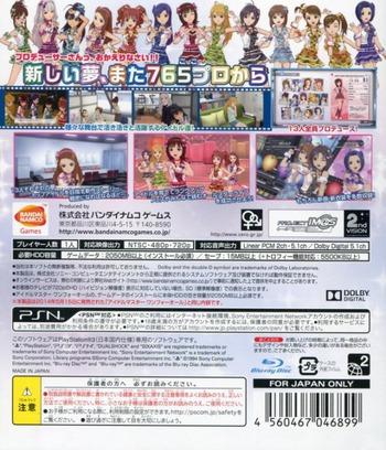 PS3 backM (BLJS50040)