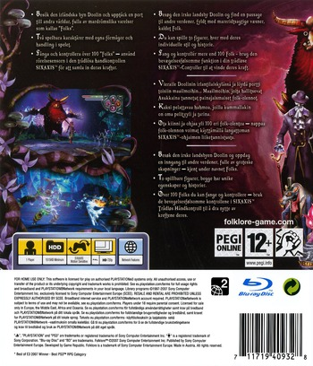 PS3 backM (BCES00050)