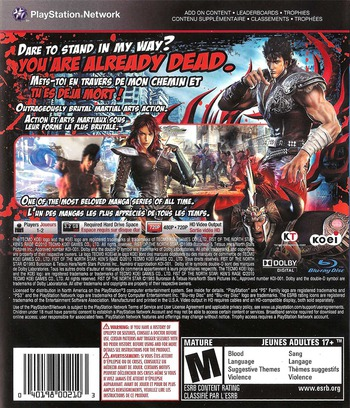 Fist of the North Star: Ken's Rage PS3 backM (BLUS30504)