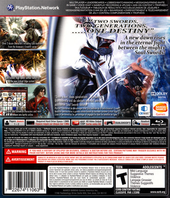 SoulCalibur V PS3 backM (BLUS30736)