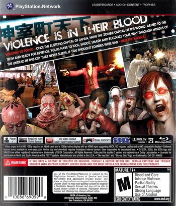 Yakuza: Dead Souls PS3 backM (BLUS30826)