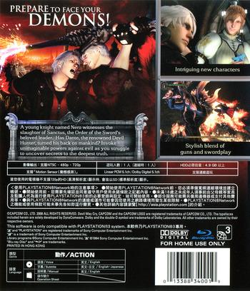 PS3 backM (BLAS50040)