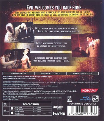 PS3 backM (BLAS50074)