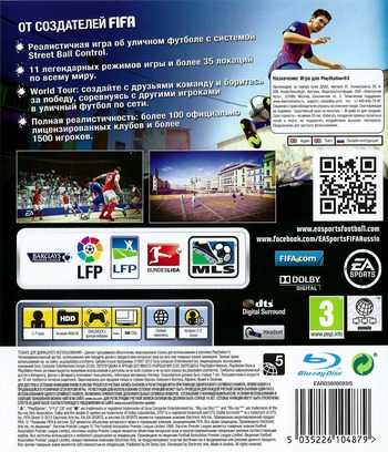 FIFA Street PS3 backM (BLES01493)