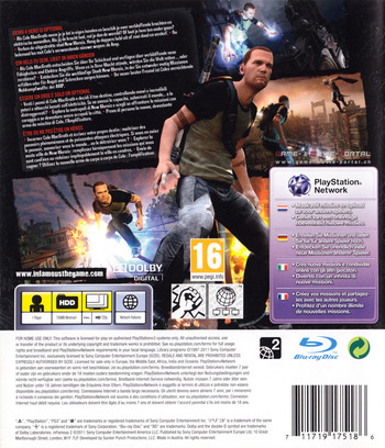 PS3 backM2 (BCES01143)