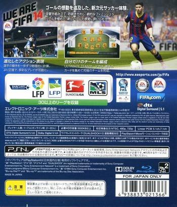 FIFA 14 ワールドクラス サッカー (Bonus Edition) PS3 backM2 (BLJM61132)