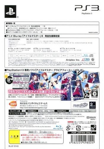 アイドルマスター グラビアフォーユー! Vol.6 PS3 backM2 (BLJS10143)