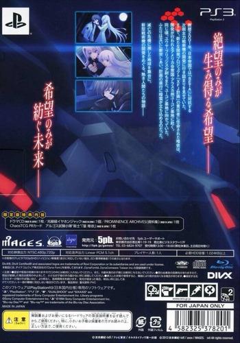 PS3 backMB (BLJM60579)