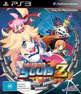 Mugen Souls Z PS3 cover (BLES02022)