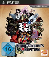 Short Peace: Ranko Tsukigime's Longest Day PS3 cover (BLES02007)