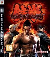 Tekken 6 PS3 cover (BLES00635)