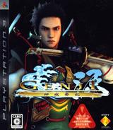 GENJI -神威奏乱- PS3 cover (BCJS30002)
