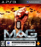 MAG: Massive Action Game PS3 cover (BCJS30036)