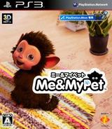 ミー&マイペット PS3 cover (BCJS30057)