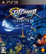 Sly Cooper Collection PS3 cover (BCJS30061)
