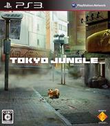 Tokyo Jungle PS3 cover (BCJS30069)