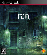 Rain PS3 cover (BCJS30093)