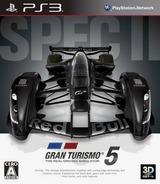 グランツーリスモ5 Spec II PS3 cover (BCJS30100)