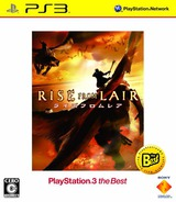 ライズ フロム レア (PlayStation 3 the Best) PS3 cover (BCJS70014)