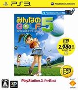 みんなのGOLF5 (PlayStation 3 the Best Reprint) PS3 cover (BCJS70020)