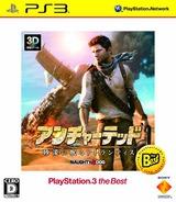 Uncharted 3: Sabaku ni Nemuru Atlantis (PlayStation 3 the Best) PS3 cover (BCJS75003)