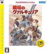 Senjou no Valkyria (PlayStation 3 the Best) PS3 cover (BLJM55008)