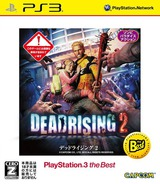 Dead Rising 2 (PlayStation 3 the Best) PS3 cover (BLJM55035)