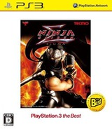 Ninja Gaiden Sigma (PlayStation 3 the Best) (New Price Version) PS3 cover (BLJM55046)