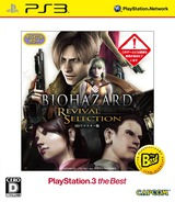 BioHazard: Revival Selection PS3 cover (BLJM55048)
