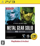 Metal Gear Solid HD Edition (PlayStation 3 the Best) PS3 cover (BLJM55056)
