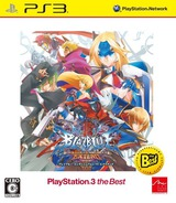 BlazBlue: Continuum Shift Extend (PlayStation 3 the Best) PS3 cover (BLJM55060)
