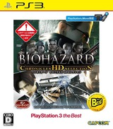 BioHazard Chronicles HD Selection (PlayStation 3 the Best) PS3 cover (BLJM55064)