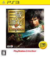 Shin Sangoku Musou 6 Empires (PlayStation 3 the Best) PS3 cover (BLJM55066)