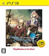 Escha and Logy no Atelier: Tasogare no Sora no Renkinjutsushi PS3 cover (BLJM55073)